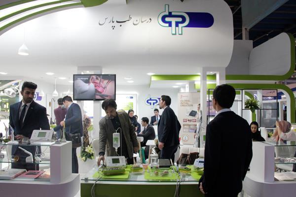 پنجاه و هشتمین کنگره انجمن دندانپزشکی ایران، اکسیدا 58