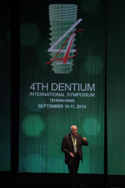 چهارمین سمپوزیوم دنتیوم