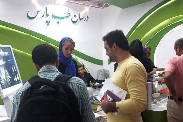 پنجمین همایش انجمن ایمپلنتولوژی ایران