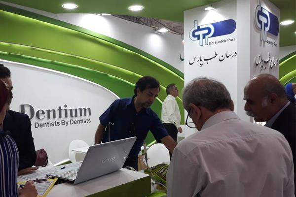 پنجمین هماهیش انجمن ایمپلنتولوژی ایران