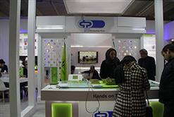 پنجاه و نهمین کنگره بین المللی انجمن دندانپزشکی ایران (اکسیدا 59)