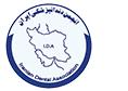 انجمن دندانپزشکان ایران